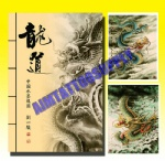 Dragon Ink Painting Tattoo Book